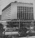 1971_181