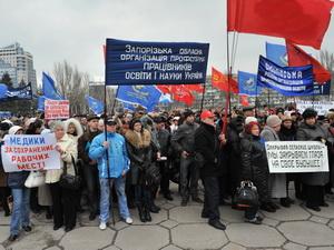 Запорожские учителя и врачи бастуют