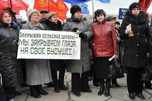 Запорожские учителя против закрытия сельских школ
