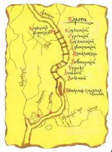 Карта Запорожских порогов