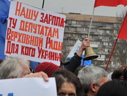 Запорожские учителя вышли на митинг