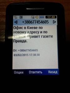 20150203_174111