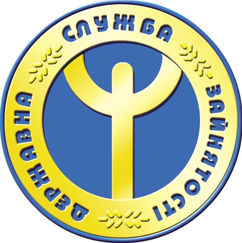 tsentralne-ob-ednane-upravlinnya-pensijnogo-fondu-ukrajini-informue