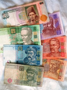 Ukrainian_banknotes