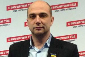 artyushenko