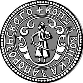 kozak2