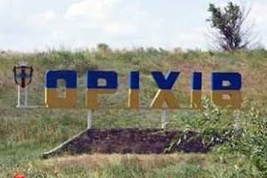 orihiv