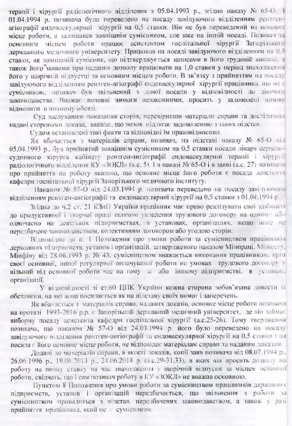 materukhin2