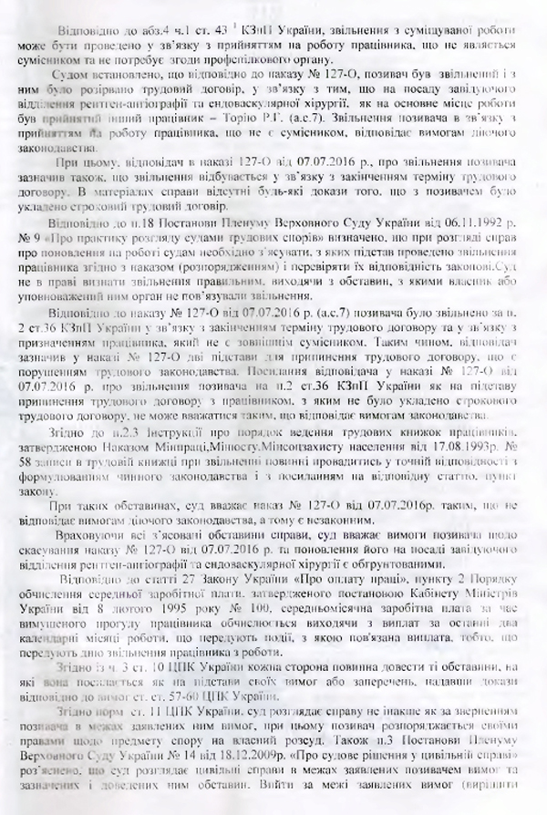 materukhin3