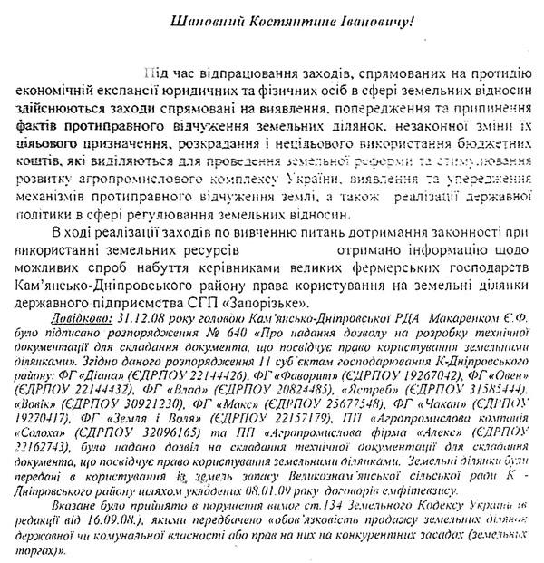 1357-1а