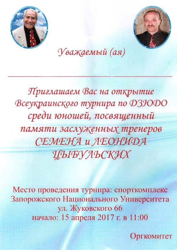 cibulsky2