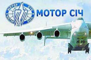 motor-sich