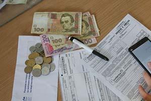 Субсидии в Запорожье
