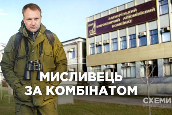 Кропачов Схеми