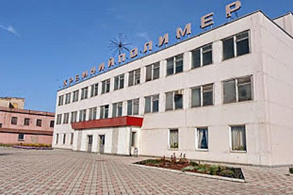 Кремнийполимер