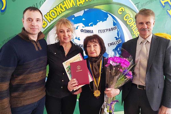 Лященко