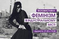 feminizm1