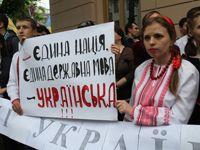 z894_protest-24-avgusta