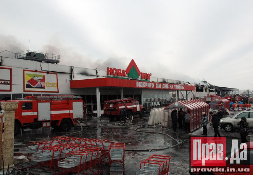 Новая линия, строительный, внутри, вид, изнутри, супермаркет, пожар, Запорожье, газета Правда