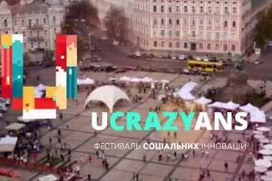 ucrazyans