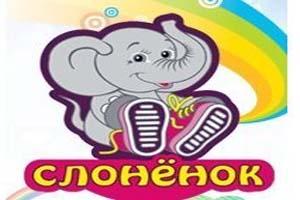 elefantik