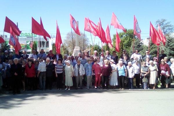 Митинг коммунистов-1