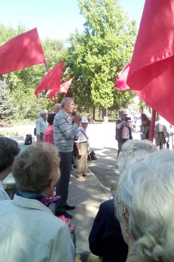 Митинг коммунистов-2