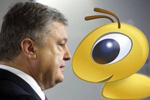 Муравей и Порошенко