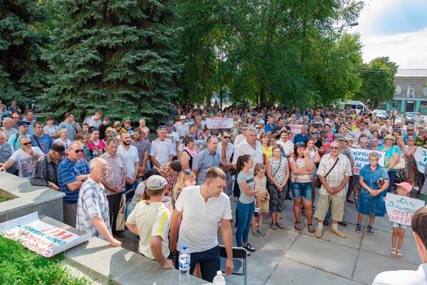 Протест в Вольнянске