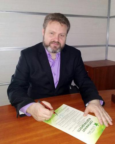 Александр Васильев Зелена Зирка
