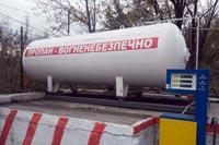 Газовая заправка Запорожье