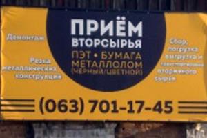 Металл1