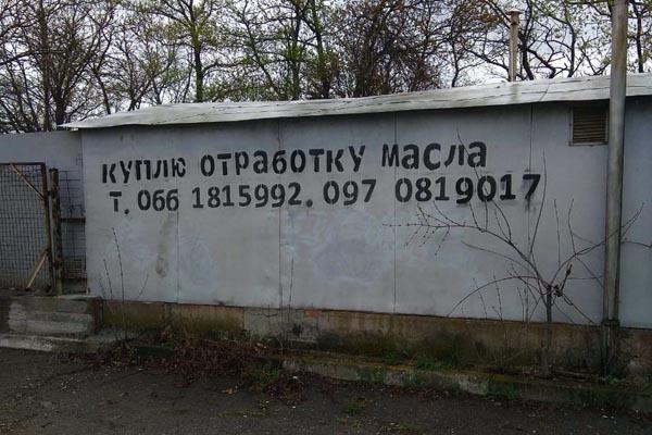 Складская-02