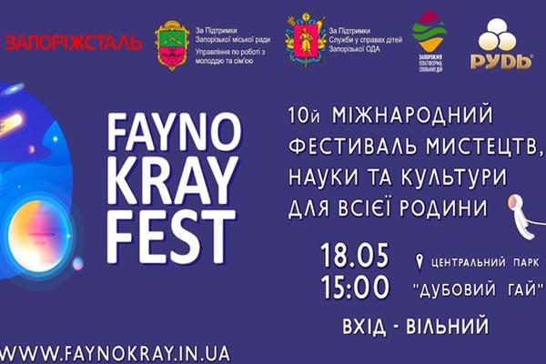 faynokray
